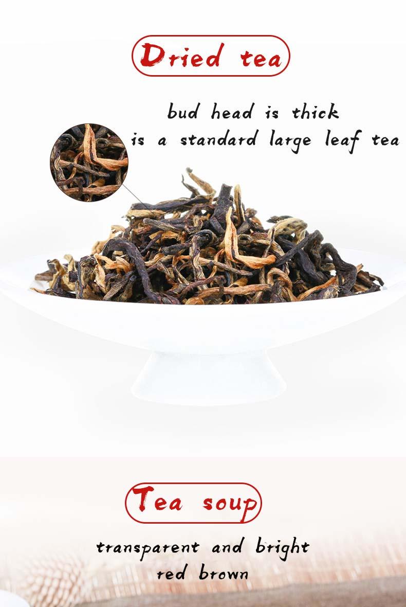 Yunnan High Quality Tea Products Wholesale Oriental Beauty Tea ZuXiang WuLiangZunHong Organic Black Tea - 4uTea   4uTea.com