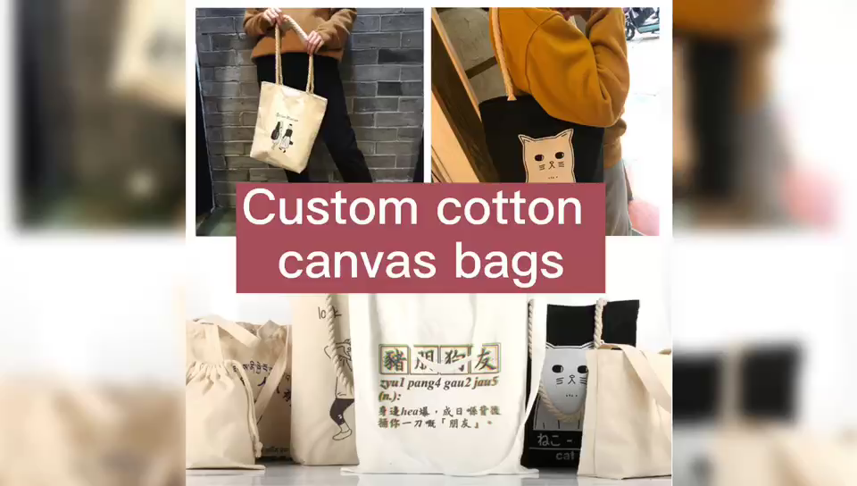 wholesale high quality 100% recycled cotton tote bag, cheap blank custom logo canvas tote bag, high quality cotton bag