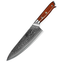 8 inch professional damascus steel kitchen chef Knife