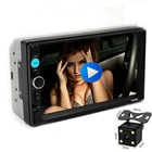 "7 ""din car bluetooth MP5 player for dvd car player android"