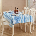 Wedding High Quality Table Over Wedding And Party Disposable Tablecloths Supply In Wholesale