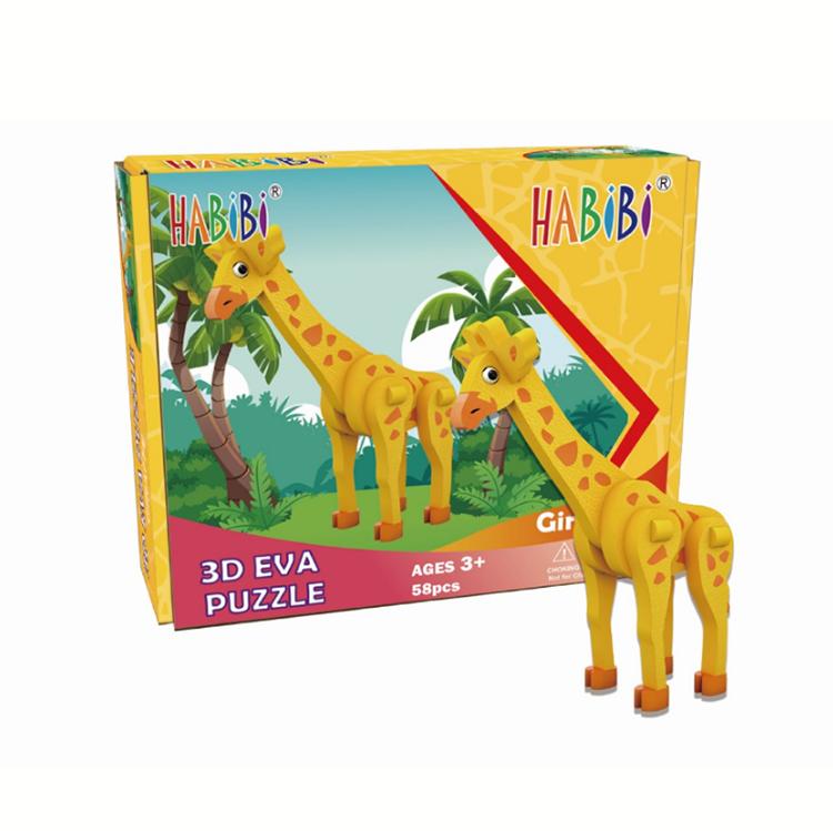 शैक्षिक DIY खिलौने फोम 58 टुकड़े 3D ईवा पशु कार्टून जिराफ पहेली खिलौना