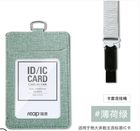 Reap multifunctional cloth customized able to be hanged card holder for business card