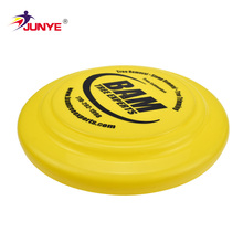 NingBo JunYe Made in china di <span class=keywords><strong>alta</strong></span> qualità del silicone flying disc