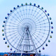 Entertainment Equipment Outdoor Big Ferris Wheel Amusement Ride