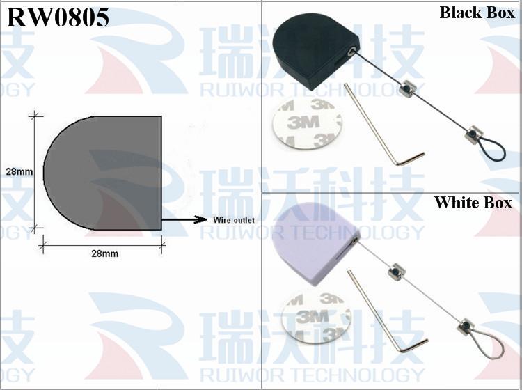 RUIWOR RW0805 D-shaped Mini Anti Theft Pull Box Plus Adjustalbe Lasso Loop End by Metallic Lock Allen Key