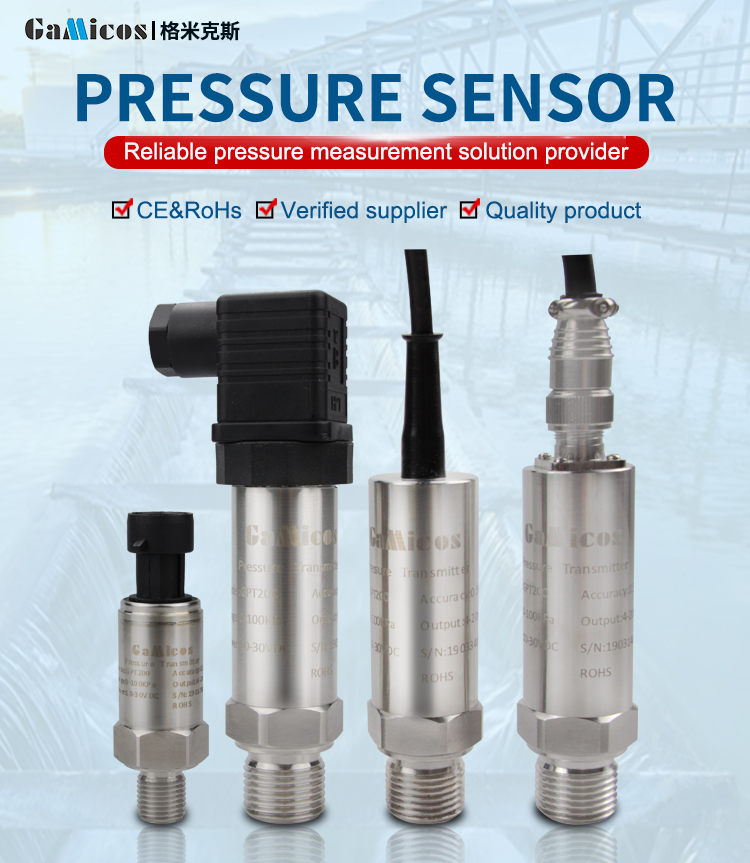 GAMICOS 4-20mA 0-5v hydraulic water level pressure transducer