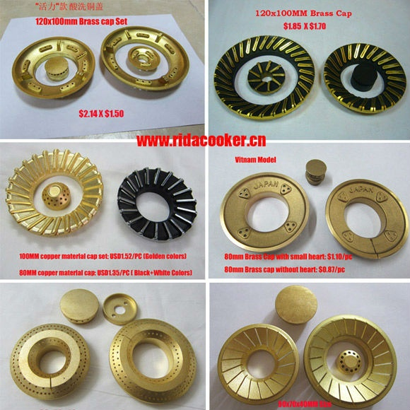 Made in China excellent quality parts gold brass gas stove burner cap accessories