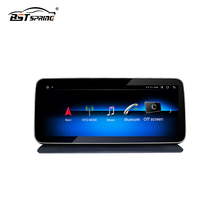 Bosstar 10.25 ''android car stereo lettore dvd sistema multimediale per Mercedes Benz CLS 2010-2012 2013-2015 w218 C218 Built-in 4G