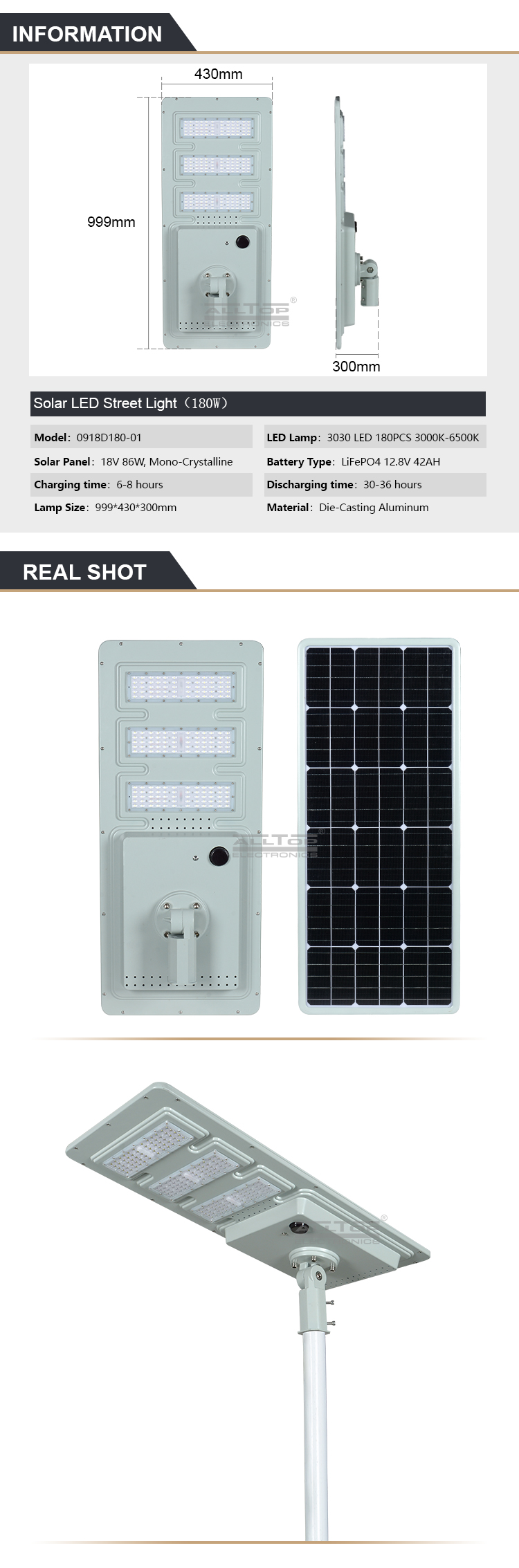 solar street light integrated high-end manufacturer-7