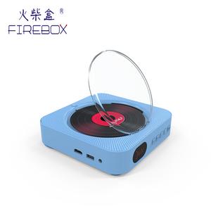 Firebox Moderate price of still cool blu ray car dvd player