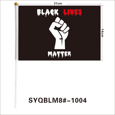 E1468 Custom Print Stick Hand Held <strong>Flag</strong> Protest Parade Banner BLACK LIVES MATTER <strong>Flags</strong> Mini Waving I Can't Breathe <strong>Flag</strong>