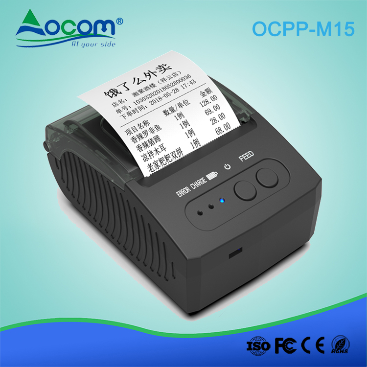 OCPP-M15 (3).jpg