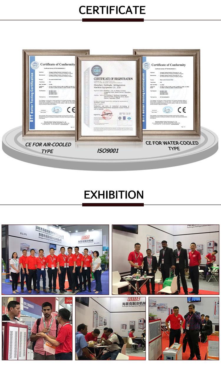Fornitore Diretto della fabbrica Europa CE Standard 5HP 10HP Naser Portatile Raffreddato Ad Aria Lauda Industriale Chiller Unità