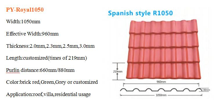 Pingyun Royal Style And Roma Style Plastic Pvc Roofing