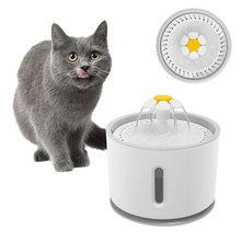 Большая Весенняя Питьевая чаша автоматический фонтан для кошек для домашних животных диспенсер для воды автоматический питатель для кошек...(Китай)