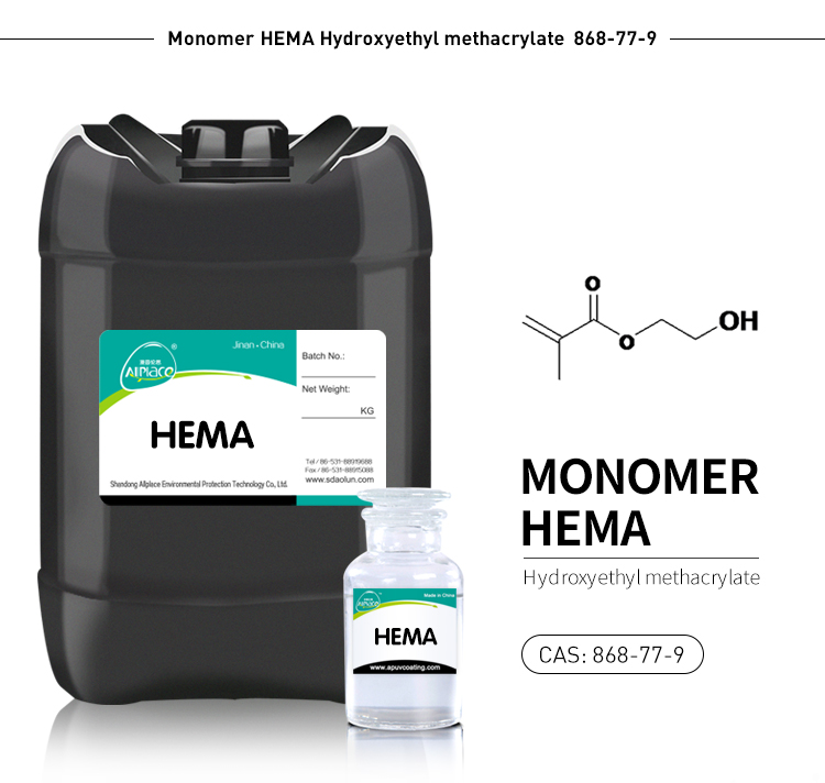 2-hydroxyethyl Methacrylate HEMA Mnomer 868-77-9