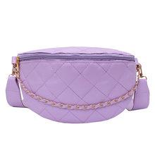 Поясная Сумка из искусственной кожи, Женская Повседневная сумка на грудь, элегантная сумка через плечо с цепочкой, уличная сумка на плечо(Китай)