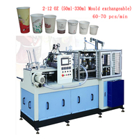 new model Fully automatic coffee paper cup making machine paper product making machine with Online support