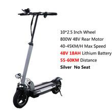JS 48V 800W электрический скутер более 100 км складной электрический скейтборд с сиденьем 10 дюймов дорожные шины CE Быстрая зарядка E скутер(Китай)