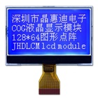 One-Stop Service Screen Dot Lcd Module 128X64 Dots Display Screen Graphic Lcd Module JHD12864-G708BFW-B