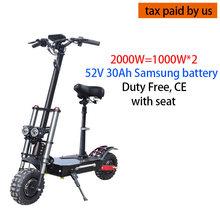 52V 2000W Электрический самокат для взрослых внедорожный двухмоторный колесный E скутер складной мощный Электрический скейтборд самокат(Китай)