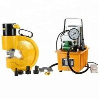 Small portable shaped hydraulic punching machine