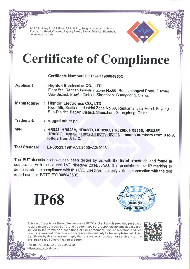 HR828-IP68 Certificate-800.jpg