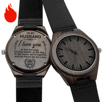 Custom Engraved Wood Watch for Husband Birthday Anniversary Gift Natural Ebony Watch