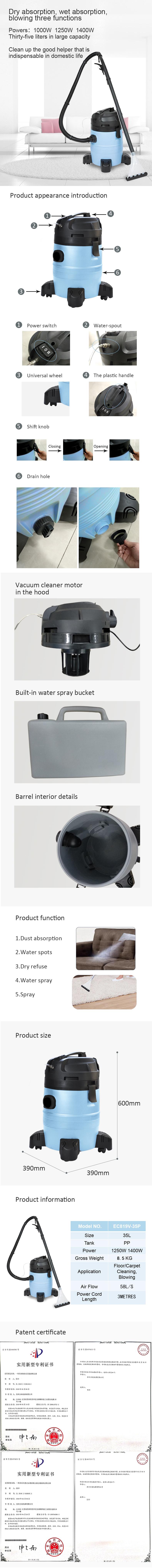 カーペット掃除機シャンプー機能もたらすスプレーヘッド