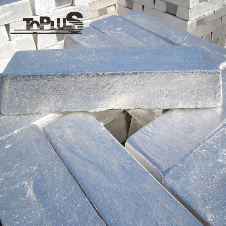 Магниевый слиток, алюминиево-магниевого сплава пластины