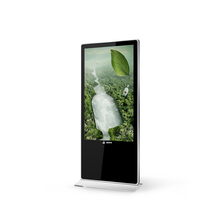 HUSHDIA 55 Inch floor stand High-definition 1080 P <span class=keywords><strong>OEM</strong></span> Indoor LCD Reclame Display