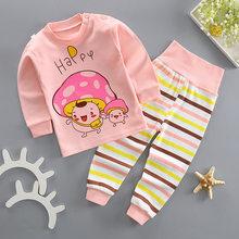 Детское нижнее белье, костюм новая Хлопковая пижама для мальчиков и девочек на осень и зиму одежда для маленьких девочек, штаны комплекты до...(Китай)