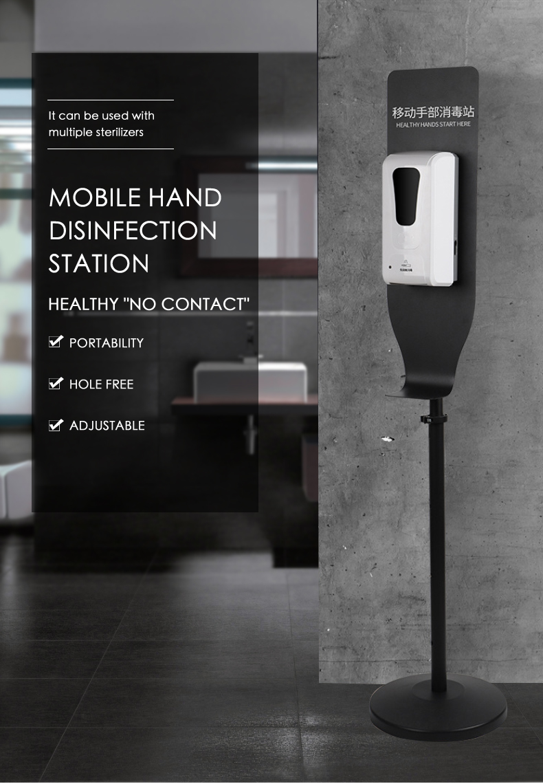 Public places portable floor stand touchless auto sensor hand sanitizer soap dispenser with ad board