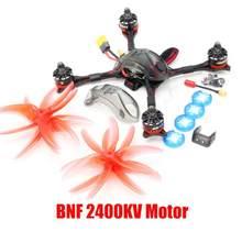 Комплект дрона Emax Hawk Pro PNP BNF FPV, мини-контроллер Magnum 1700kv/2400kv, HDR Fpv камера для радиоуправляемого самолета с антенной в подарок(Китай)