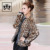 High End Fashion Casual Style cheap Rabbit Fur Leopard Coat