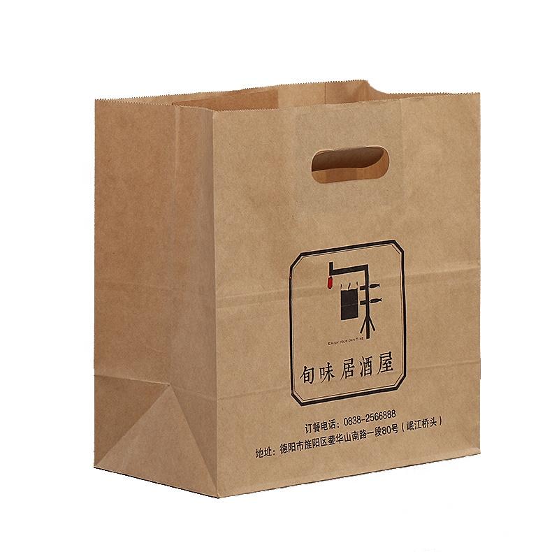 कस्टम OEM Takeaway खाद्य पैकेजिंग बैग वर्ग नीचे Greaseproof ब्राउन क्राफ्ट पेपर बैग