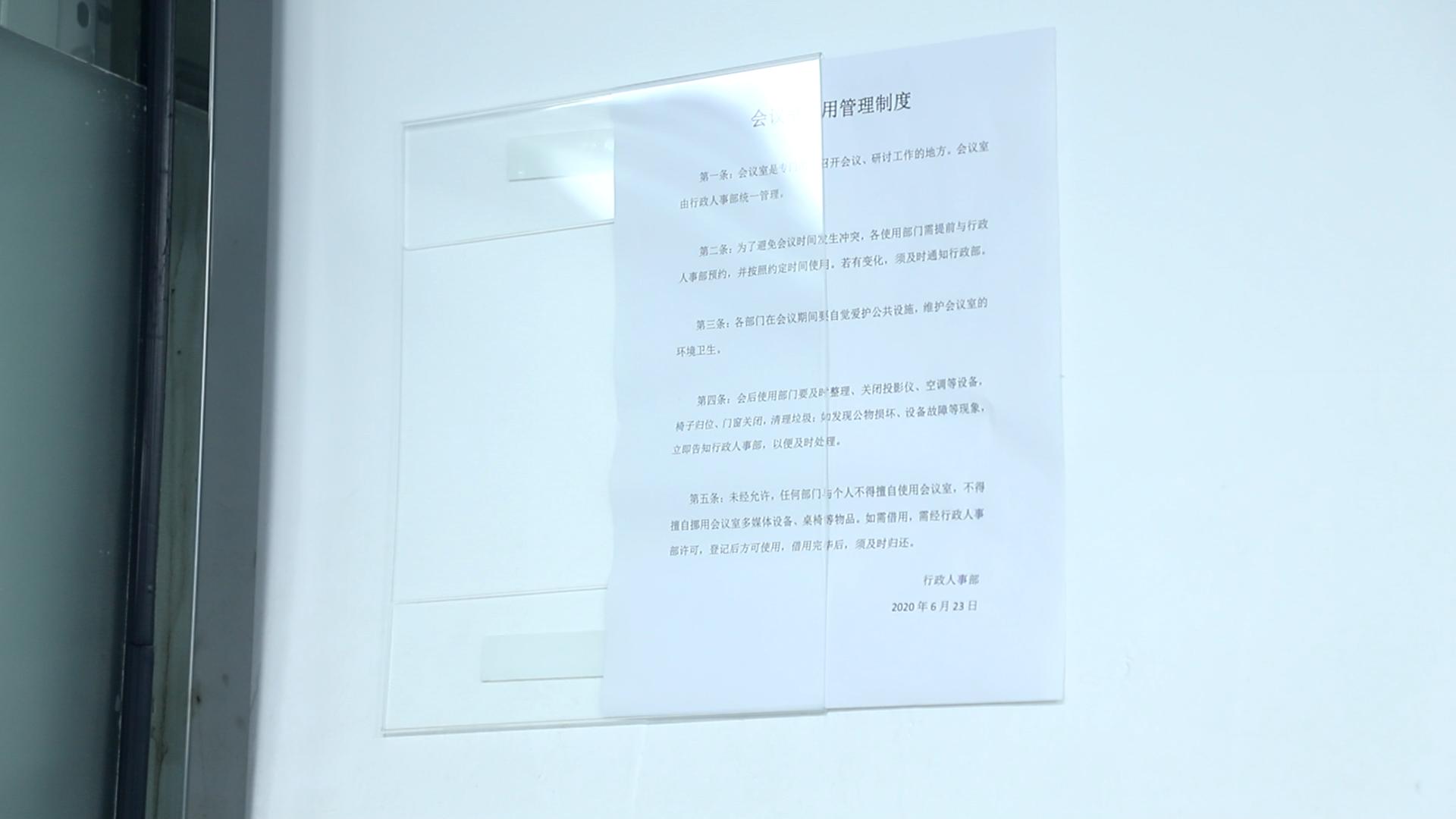 Dudukan Tanda Pasang Dinding Akrilik, Dudukan Label Tampilan Plexiglass, Perekat Bingkai Dinding Menu Dudukan Plat Nama 2X8 Inci