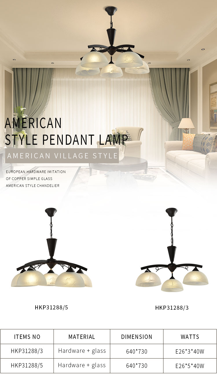 Spot product USA&CA certification 5-Light Brown Iron Modern Chandelier with Glass Shade E27/E26 Wedding Hotel Lobby pendant lamp