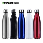 Hot Sale 500ml Bpa Free Stainless Steel Sports Water Bottle