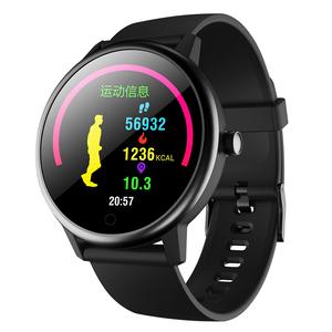 Laudtec Personalized Silicone Bracelet Silicone Wristband Sport Smart Bracelet Wristband