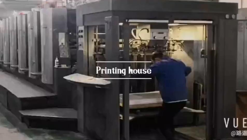 맞춤형 접이식 제품 포장 인쇄 종이 포장 상자 크리 에이 티브 컬러 선물 상자