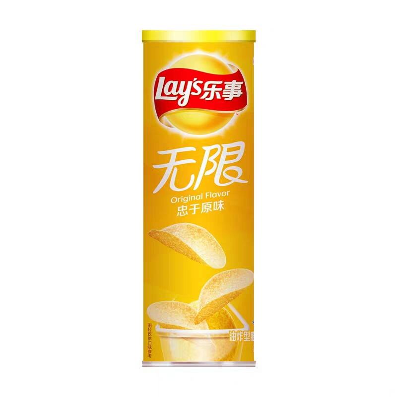 Wholesale potato <strong>chips</strong> lay's potato <strong>chips</strong> chinese snacks