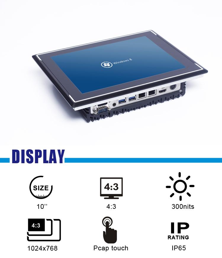IP65 防水 i5-7200U 10 インチ pcap タッチ埋め込まパネル pc