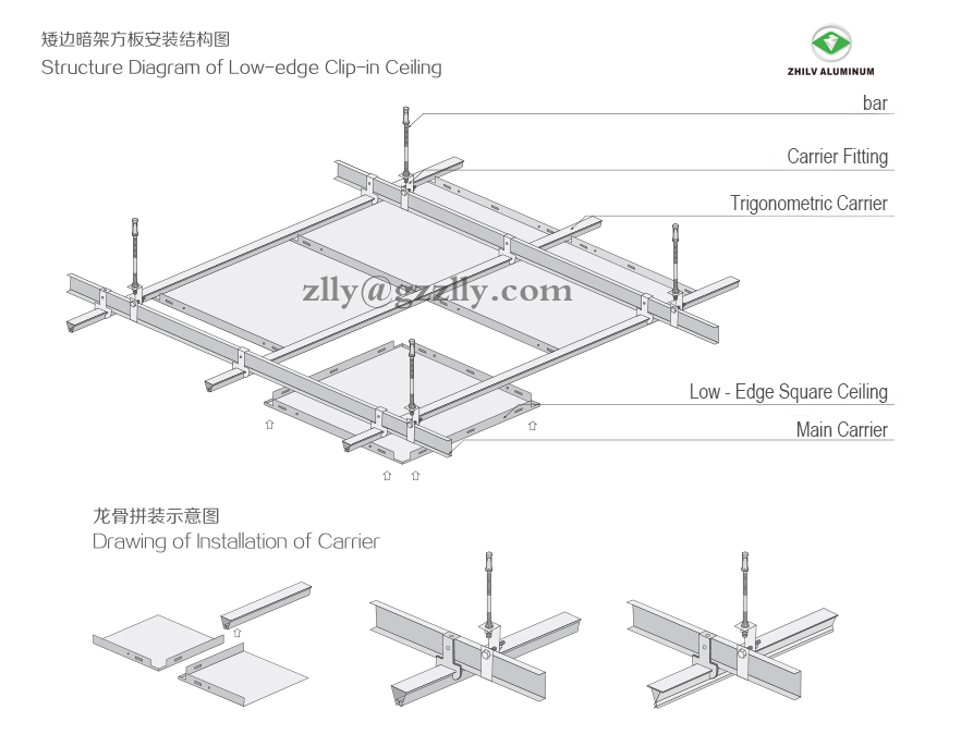 2x4 High Quality Armstrong Aluminum Ceiling Tiles For Subway