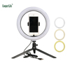 /product-detail/6-16cm-dimmable-led-studio-ring-light-62106211549.html