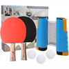 /product-detail/regail-ping-pong-paddle-set-with-retractable-table-tennis-net-2-rackets-3-balls-customization-table-tennis-racket-suit-62561515653.html