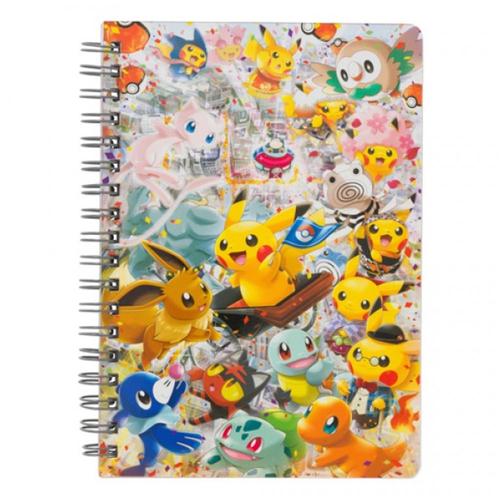 Grossiste Coloriage Pokemon A Imprimer Acheter Les Meilleurs