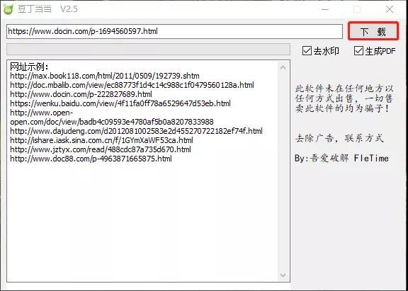 5f03df9c14195aa5945d1768 文档下载