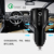 2019 Quick Charge 3.0 Fast Charge Dual USB Car Charger  Universal Mobile Phone Car-Charger for iphone